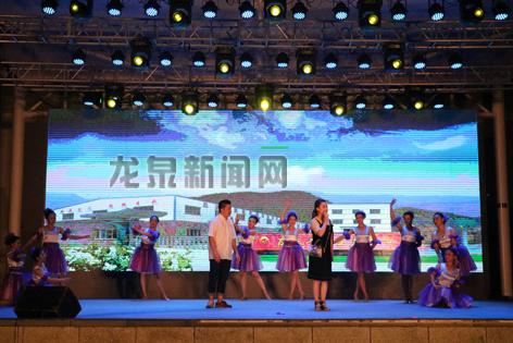 庆元―龙泉文化走亲文艺晚会在瓯江壹号码头举行