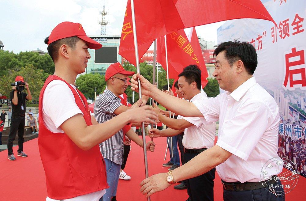 头戴红帽子身穿红马甲 万名志愿者在行动……
