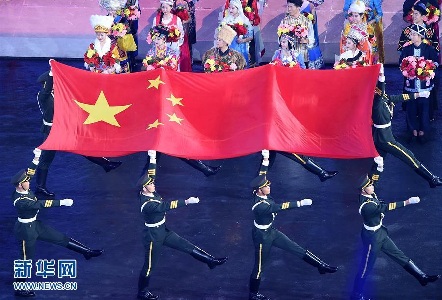 第十三届全运会开幕式举行