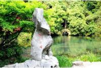 九溪十八涧:画中的私家花园