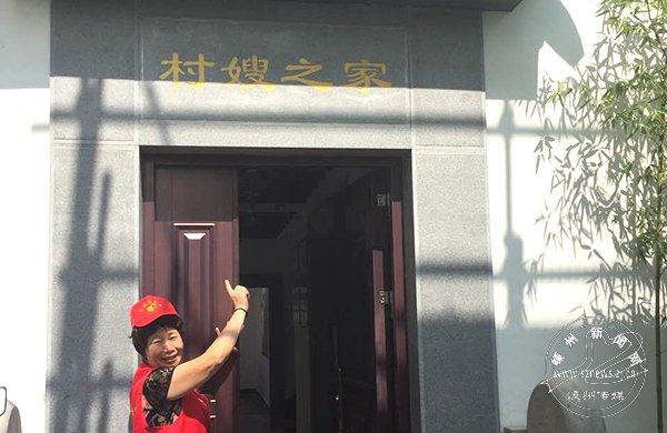 """这是我们共同的家园 剡湖街道村嫂之家为全市志愿者""""护航"""""""