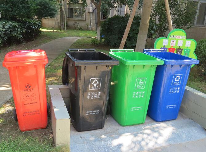 海岛垃圾分类知多少图片