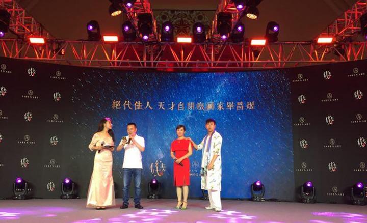 毕昌煜成丝巾文化艺术节爱心慈善大使