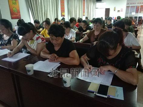 道太乡组织乡计生网格员进行培训并在培训结束后组织业务考试