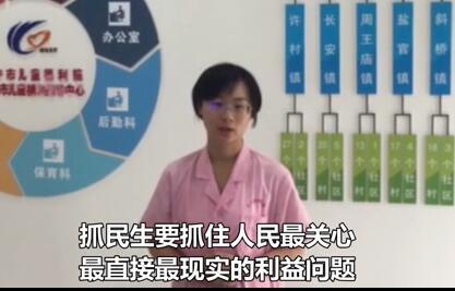 海宁市儿童福利院孙琳:抓民生要抓住人民最关心最直接...