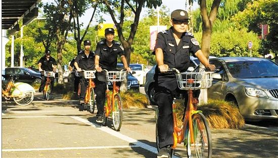 公共自行车代步巡查