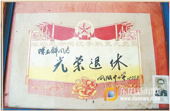 子承父业 书香流传 一家三代先后同校教学 - 荷峰 - dycjz2006的博客