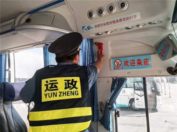 交通运管部门遏制客运违章行为