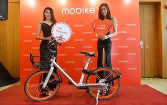 摩拜单车进入马来西亚