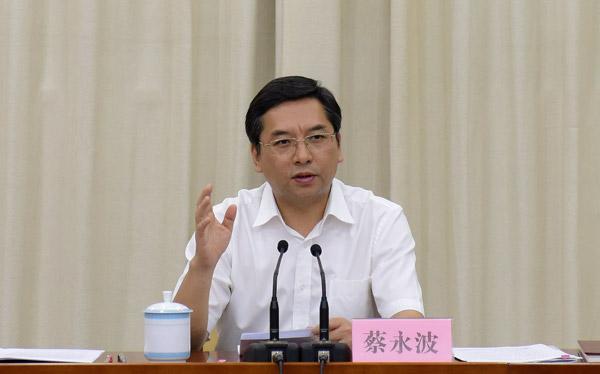 蔡永波在市委常委(扩大)会议上讲话。