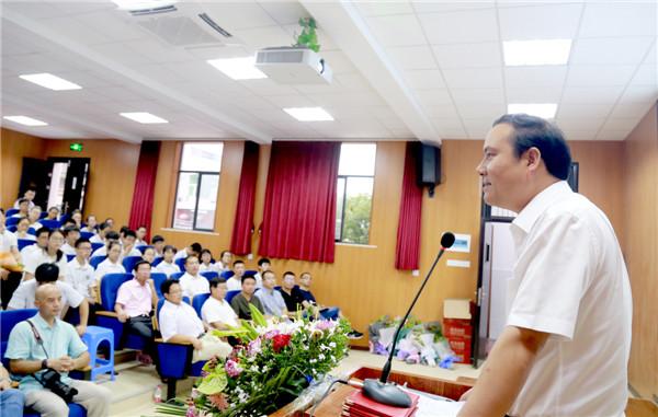 龙游中学开学典礼