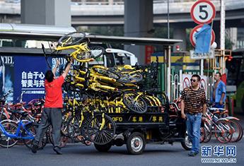 北京:暂停共享自行车新增投放,不发展电动自行车共享