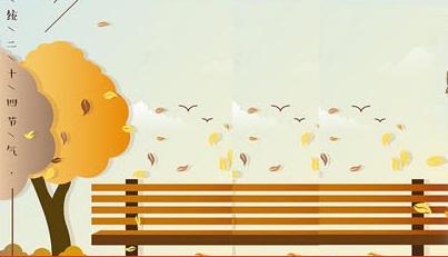 【第109期】今日白露 | 全年温差最大的节气来了