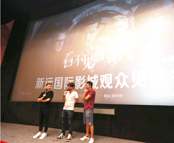 杭州:西班牙导演奥里奥尔?保罗到杭宣传《看不见的客人》