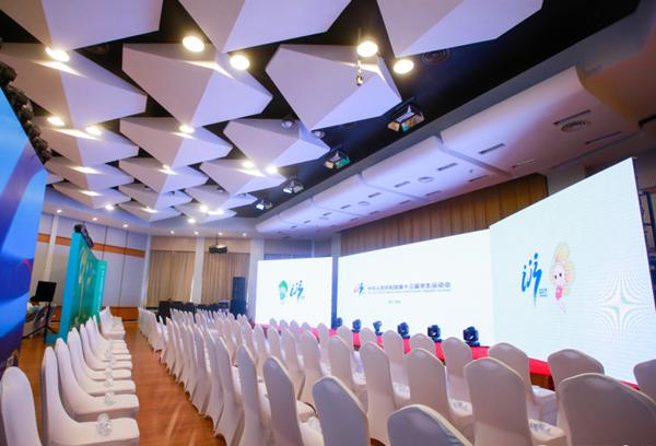 杭州:全国学生运动会新闻中心清新靓丽