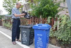 山里人用上分类垃圾桶 环保更入人心