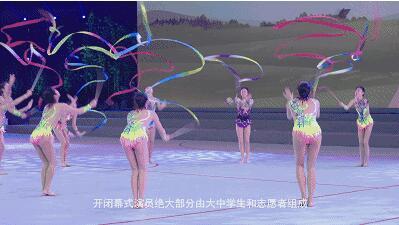 办有浙江特色的体育盛会