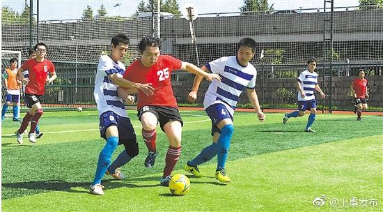 足球运动在上虞影响力与日俱增