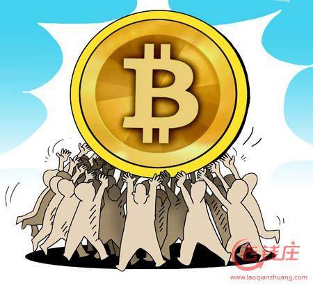 比特币中国将停数字资产平台交易