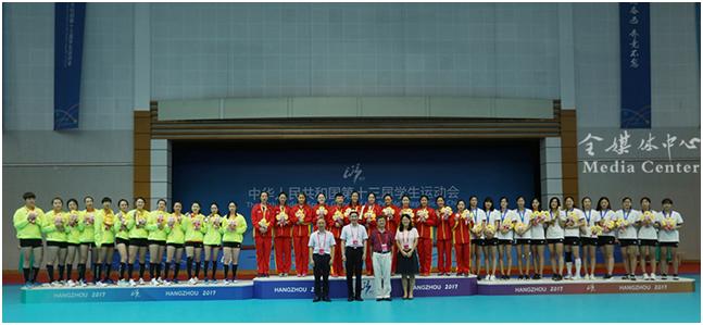第十三届全国学生运动会大学女子组排球赛圆满落幕