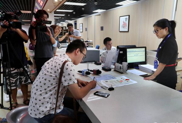 杭州:江干区颁发首张全程电子化营业执照