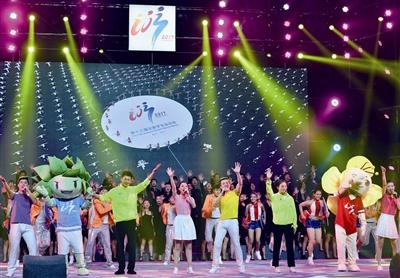 每日商报|第十三届全国学生运动会闭幕 运动会共产生奖牌987枚