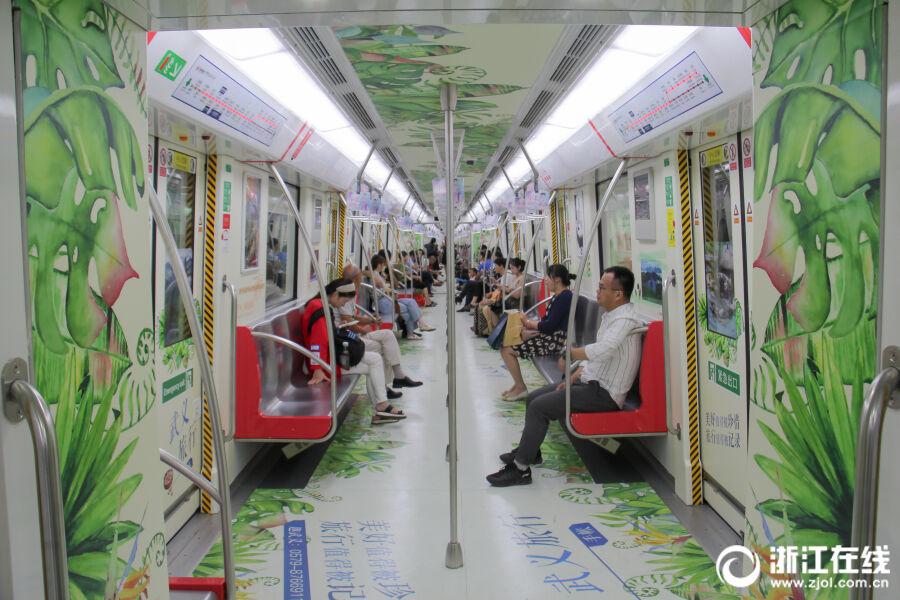 杭州地铁刮起清新风 手账地铁专列喊你快上车
