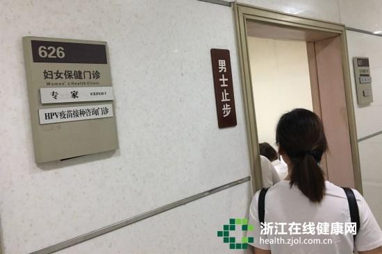 502家门诊实现疫苗信息联网 明年望实现手机APP预约
