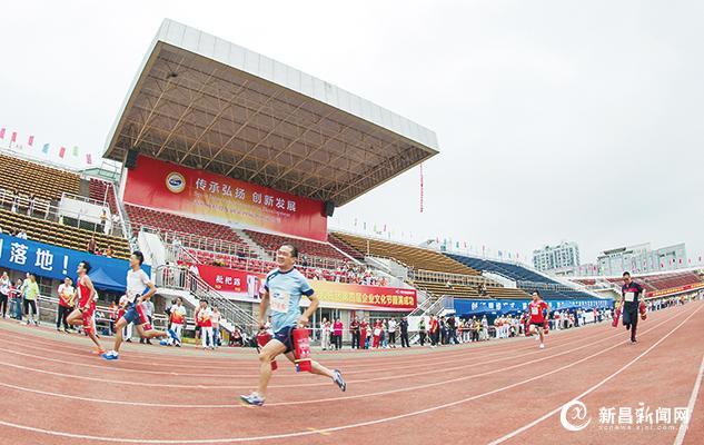 新和成集团第四届文化节在新举行