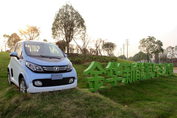 金华新能源汽车产业技术联盟在金职院成立