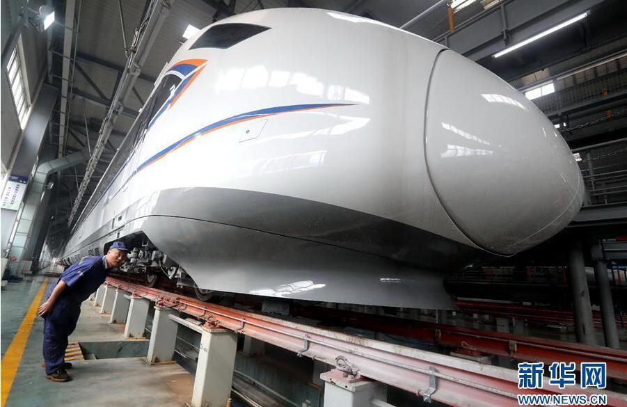 """国内首条""""通勤铁路""""将启用新型动车"""