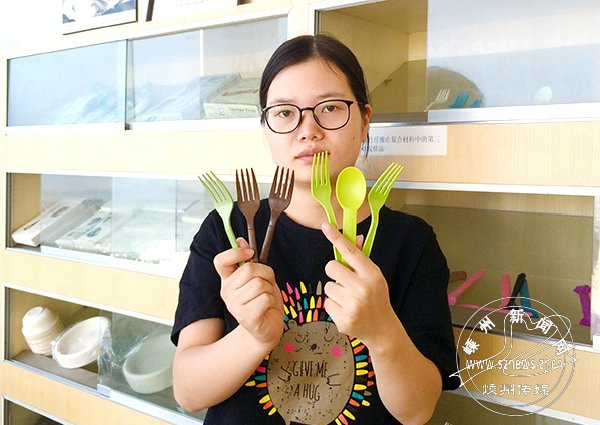 """""""天禾""""竹纤维餐具"""