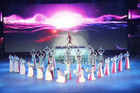 """第二届""""小城文化艺术周""""龙泉社会团体优秀节目展演在龙泉大剧院举行"""