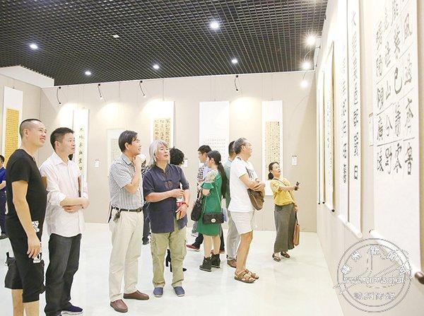 浙江青年书法精品展举行 展期至10月12日