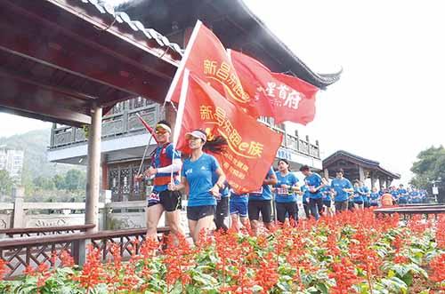 百人国庆环新昌马拉松接力