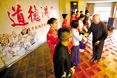 中医文化 薪火相传