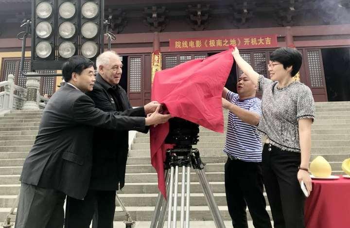 中国劳工谱写异国淘金史 古装史诗《极南之地》在金华开机