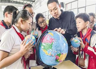 让学生增强 国家版图意识
