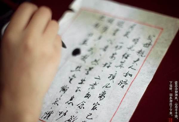 """10多年已写千余封 在绍求学女大学生的""""家书""""走红"""