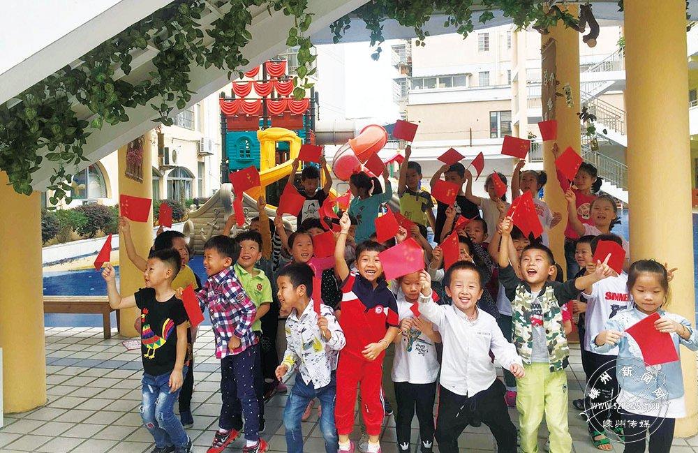 红旗幼教集团开展系列活动喜迎十九大