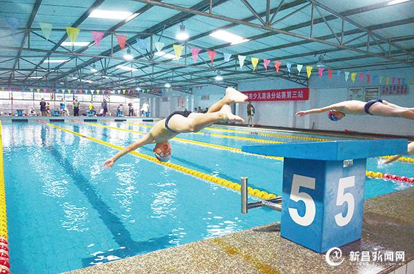 绍兴市少儿游泳分站赛在新举行