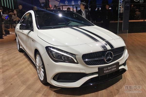 售34.00万元 奔驰CLA 220极地限量版上市