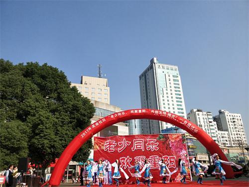 """龙会社区举办""""老少同乐、欢度重阳""""老年节活动"""