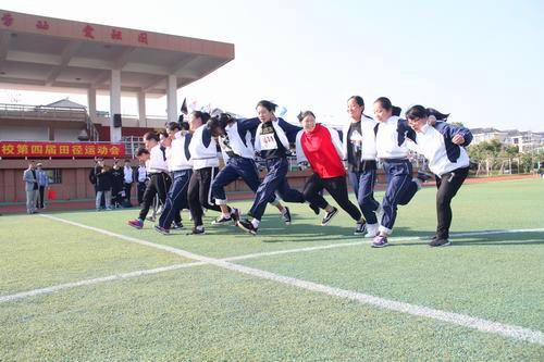高新学校:师生齐运动 欢乐促成长