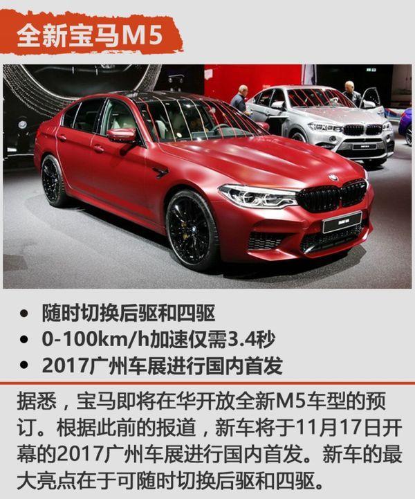 全新卡宴/捷豹XEL 广州车展豪华品牌新车