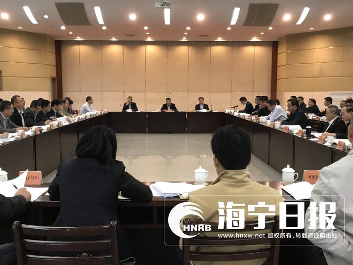 冲刺全年红 市委召开十四届26次常委会(扩大)会议
