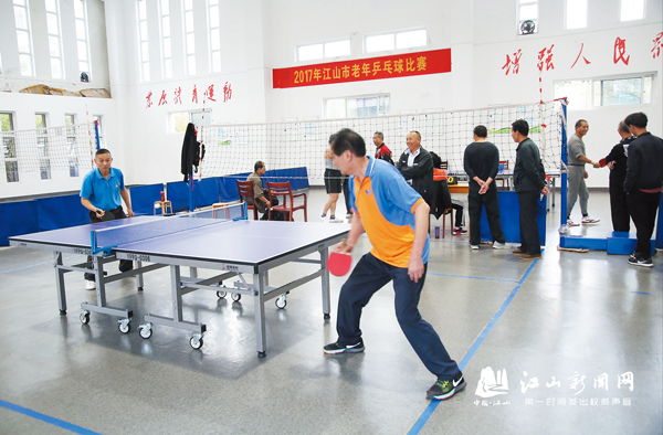 老年乒乓球赛落幕