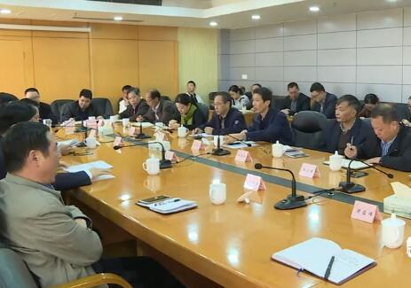 县人大常委会召开党组(扩大)会议学习传达十九大精神
