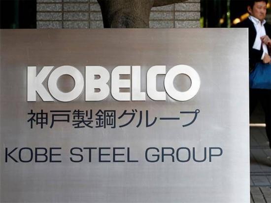 神户制钢年底公布造假调查结果
