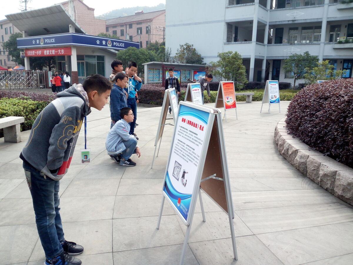 仙岩镇:孝悌文化进校园
